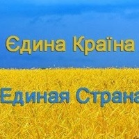 Павел Шелест