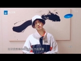 180831 LuHan @ China Blue 10th Anniversary special program VCR