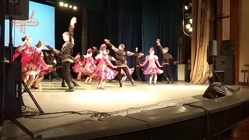 ДР Задумка. 45лет