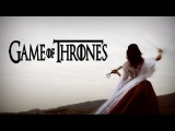 Game of Thrones (Juego de Tronos) Intro Remix VioDance