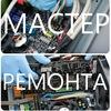 Ремонт компьютеров в Самаре, компьютерная помощь
