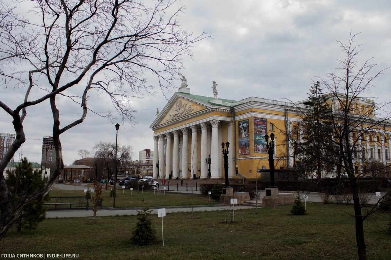 Театр Челябинск