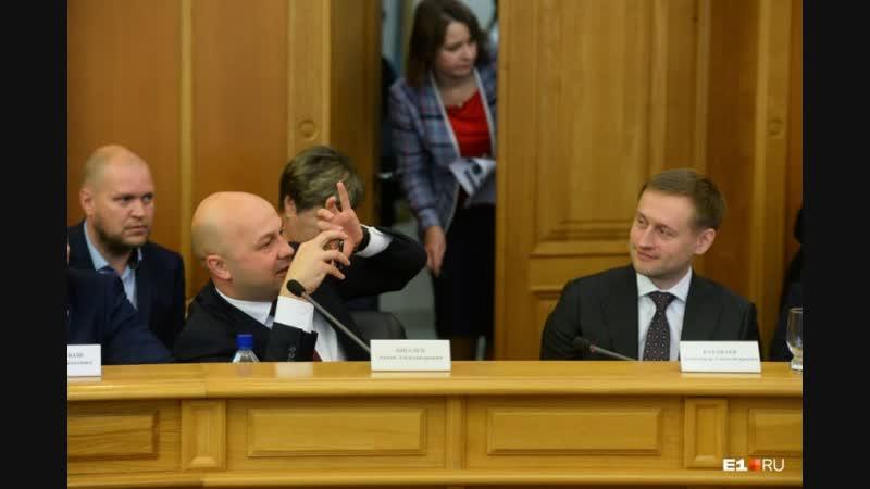 Дума Екатеринбурга резко повысила зарплату мэрам и чиновникам