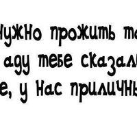 Юлия Юлина
