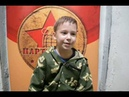 Отзывы о клубе Партизан 05