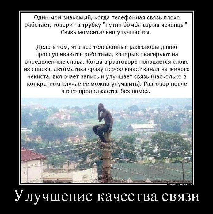 Погибнет салон автолидер красноярск продажа авто фото был самый ответственный