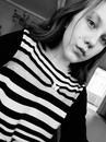 Алёна Волкова фото #3