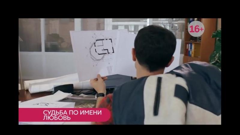 KA4KA.RU_Sud_ba_po_imeni_lyubov_..mp4