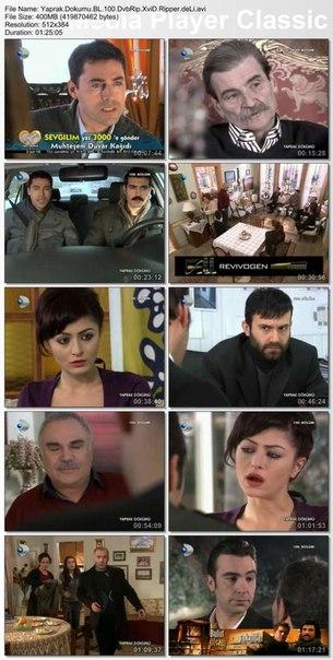 Турецкий Сериал Листопад Смотреть Онлайн На Русском Языке