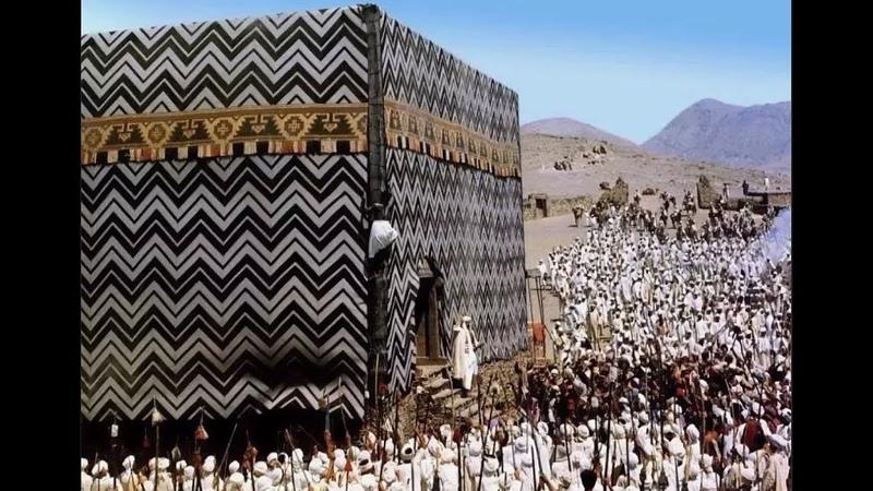 Рассвет Ислама. Жизнь Пророка Мухаммада(ﷺ) часть 6