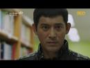 XDUB DORAMA Чо Ён - детектив,видящий призраков 2 The Ghost-Seeing Detective Cheo Yong 2-6 серия
