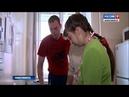 Курсы домашнего выживания: необычный эксперимент организовали в Новосибирске для особенных детей