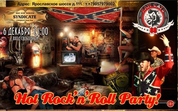 06.12 RAWCATS88 в SYNDICATE Bike Bar Moscow