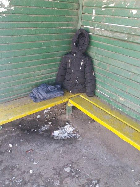 Зашибись, Иваново город призраков, кто забыл курточку на остановке око