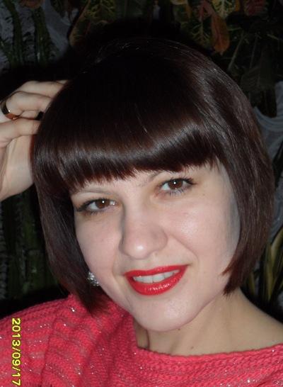 Екатерина Андросова, 27 ноября 1982, Минск, id6296197