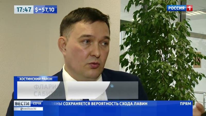 Проект Кооператив Best Way на канале Россия 1-Сочи