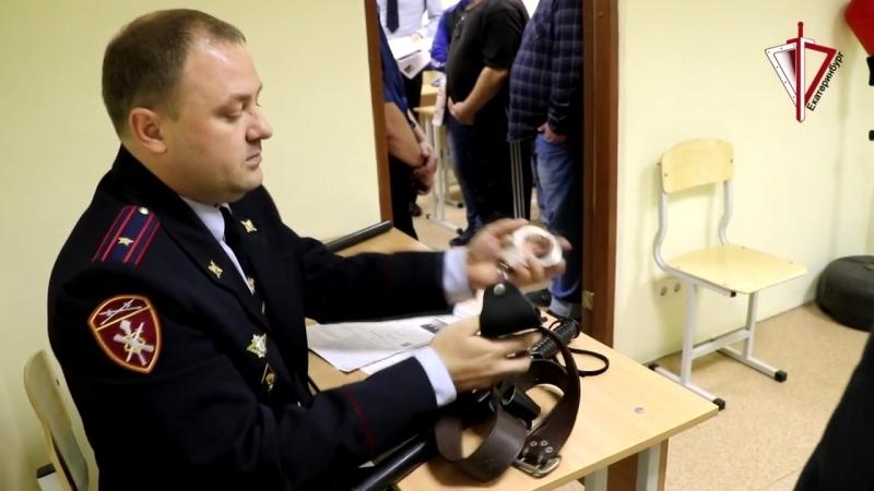 инспекторы центра ЛРР Управления Росгвардии по Свердловской области проводят проверку частных охранников