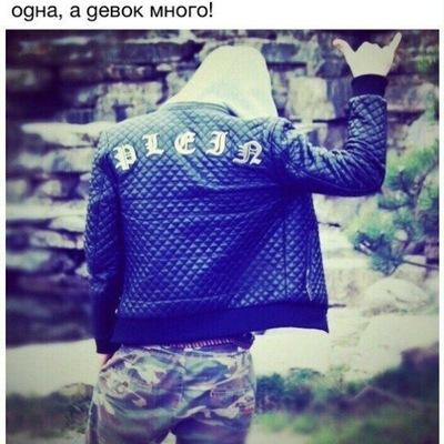 Виталик Алентьев