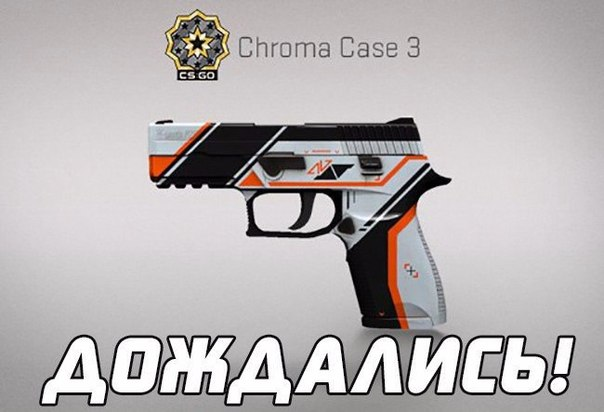 Chroma keys 3 что делать если не работает esc в кс го