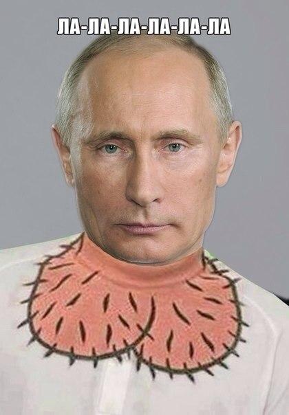 """Le Monde: """"Путин откровенно врет, недоговаривает всей правды и лишь изредка говорит так, как есть на самом деле"""" - Цензор.НЕТ 9629"""