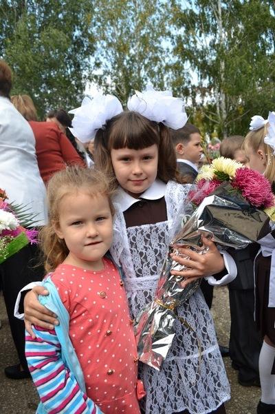 Юлия Сабирова, 16 апреля 1984, Набережные Челны, id27341767
