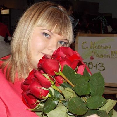 Алина Пчёлка, 21 апреля , Омск, id99009299
