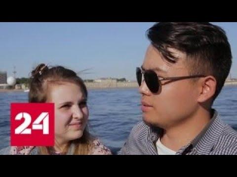Свадебная дипломатия. Специальный репортаж Алисы Романовой - Россия 24
