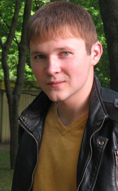 Сергей Оскирко, 17 сентября 1992, Минск, id30831971