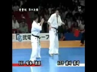 Norichika Tsukamoto Highlight by Feels