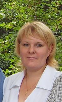 Светлана Литко, 2 июля 1982, Омск, id169224330