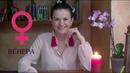 Венера в гороскопе 12 видов любви кто самый верный знак?