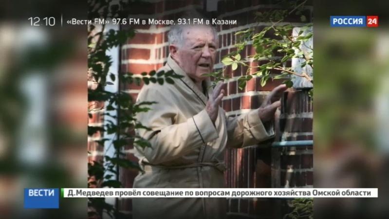 Новости на Россия 24 • Украинского эсэсовца Якова Палия требуют изгнать из США
