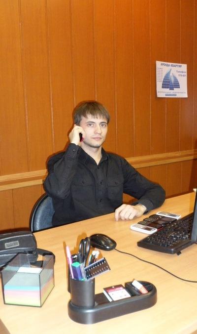Александр Ревва, 9 июля 1990, Нижневартовск, id187350288