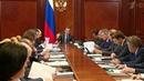 Дмитрий Медведев провел заседание правительственной комиссии поконтролю заиностранными инвестициями Новости Первый канал