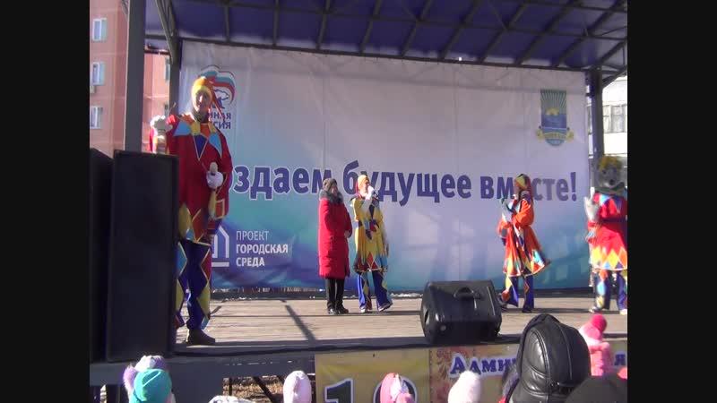 Фрагмент Масленницы в Ленинском Февраль 2018 Челябинск