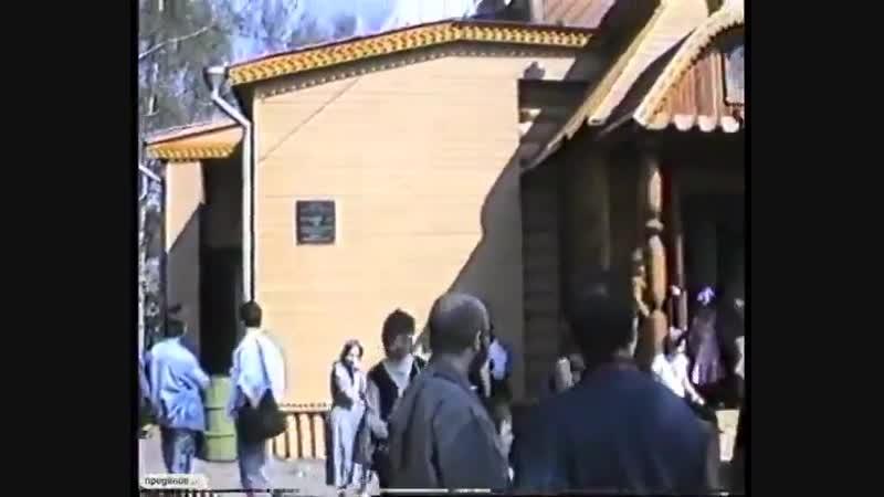 Пасхальная служба в храме Сретения в пос. Новая Деревня [30 апреля 1989]