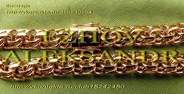 золотая цепочка итальянка