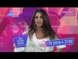 Анонс шоу #ВечернийЛайк с Анной Плетнёвой на Музыка Первого