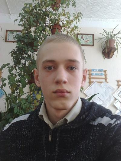 Алексей Долженков, 27 декабря 1996, Стерлитамак, id189200609