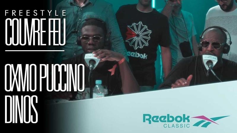 Oxmo Puccino x Dinos J'ai mal au mic Remix Live COUVRE FEU REEBOK OKLM TV