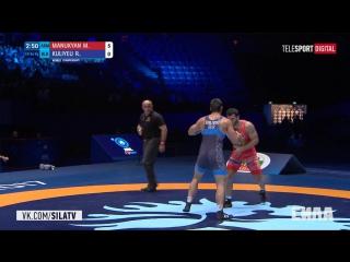 Чемпионат Мира по борьбе 2017 22 августа 2017 M.Manukyan vs R. Kuliyeu