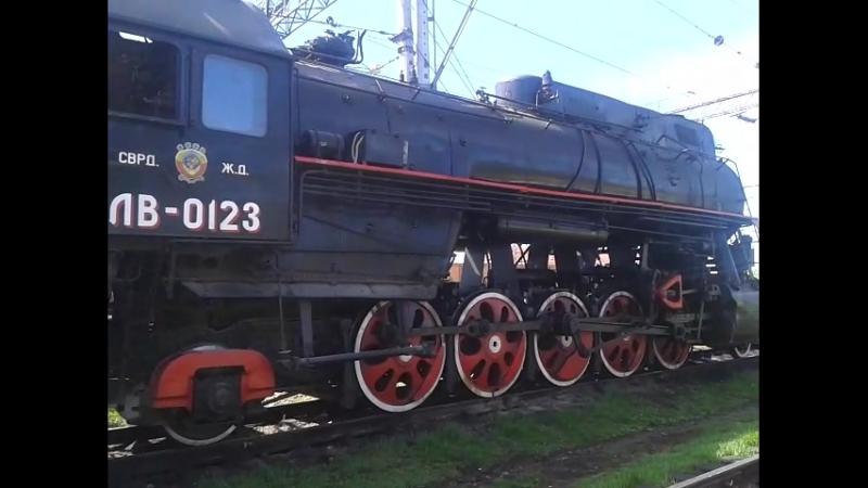 Парк Пермских Паровозов Поезд Победы