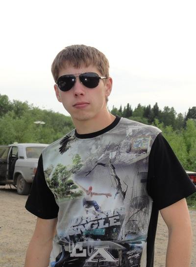 Дмитрий Бородин, 30 августа 1994, Орша, id163854074