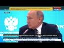 Путин посоветовал Трампу посмотреться в зеркало