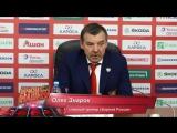 Кубок Первого канала-2017. Итоги.