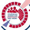 Приёмная Комиссия НИУ МЭИ | Официальная группа