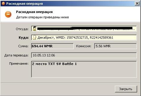 pp.vk.me/c319621/v319621851/b1e8/TEPtzJrYqEQ.jpg