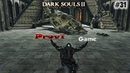 Dark Souls 2 Scholar Of The First Sin ► Зверинец ► 31