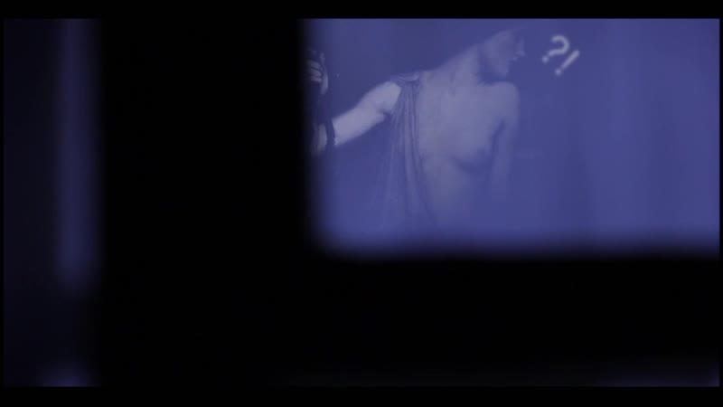NARCISS - RMX (teaser)