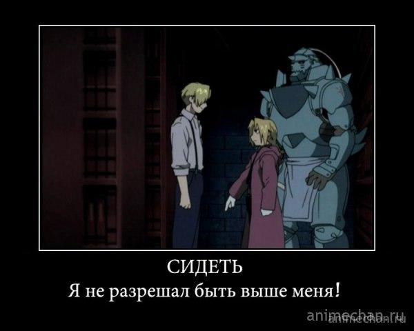 Бесплатные видео приколы на телефон ...: hvorostian.ru/11629-besplatnye-video-prikoly-na-telefon.html
